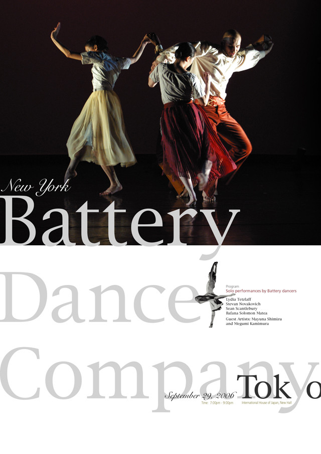 Battery Dance Company ポスター