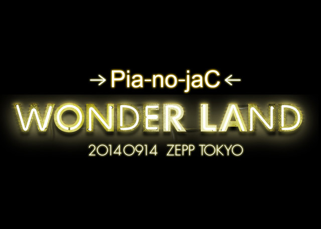 →→Pia-no-jaC← Zepp Entertainment 〜→PJ←ワンダーランド〜 2014 ロゴ